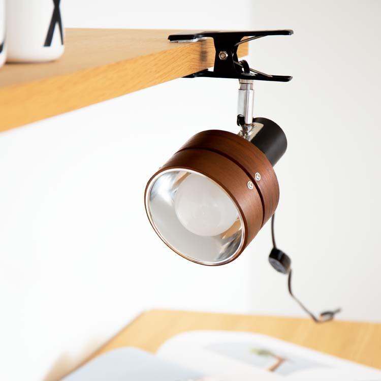 アウトレット☆送料無料 クリップライト スポットライト 照明 間接照明 デスクライト テーブルライト led 居間 公式通販 ダイニング サレディア おしゃれ 照明器具 北欧 リビング
