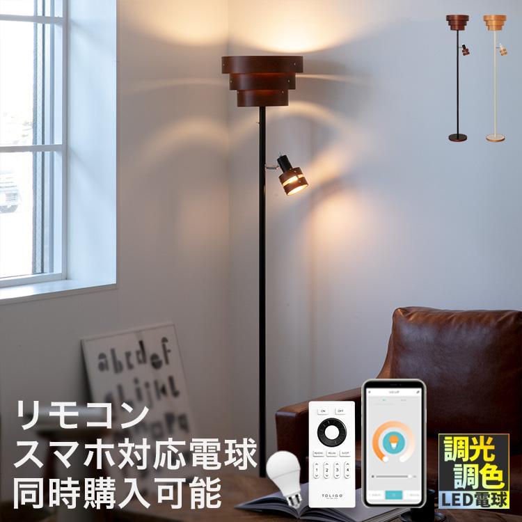 スタンド照明 レダ アッパー[LEDA UPPER]BBF-002|間接照明 アッパーライト スタンドライト フロアライト フロアランプ フロアスタン