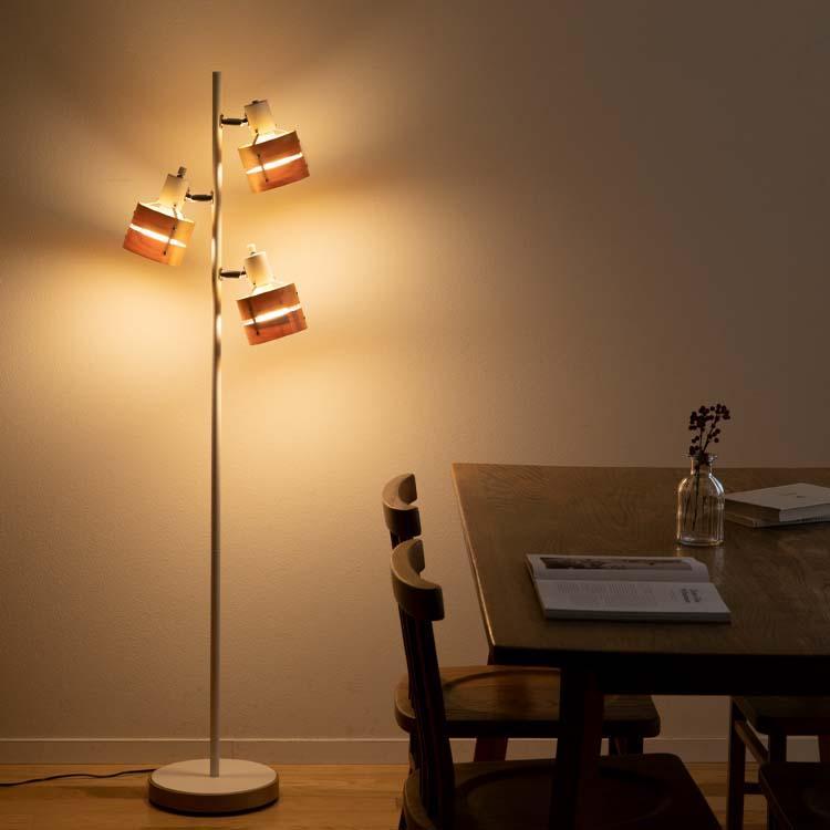 フロアライト 3灯 送料無料 LED対応 フロアスポットライト スポットライト 世界の人気ブランド おしゃれ 間接照明 寝室 レダフロア ダイニング リビング 照明 電気 新生活 照明器具 人気