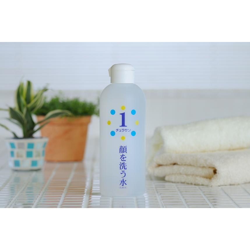 カミヤマ美研 顔を洗う水チュラサン1(500ml) ちゅらさん化粧水 あすつく 送料無料|beaural|02