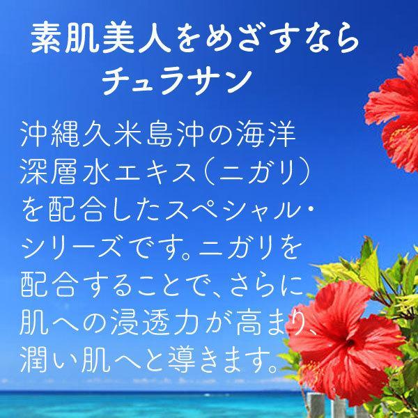 カミヤマ美研 チュラサン3 (500g) 保湿パック ちゅらさん あすつく 送料無料 beaural 03