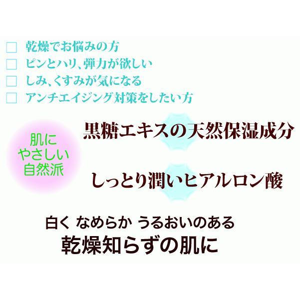 カミヤマ美研 コクトヒアロスキンリペア美容保湿液30ml あすつく 送料無料 beaural 02