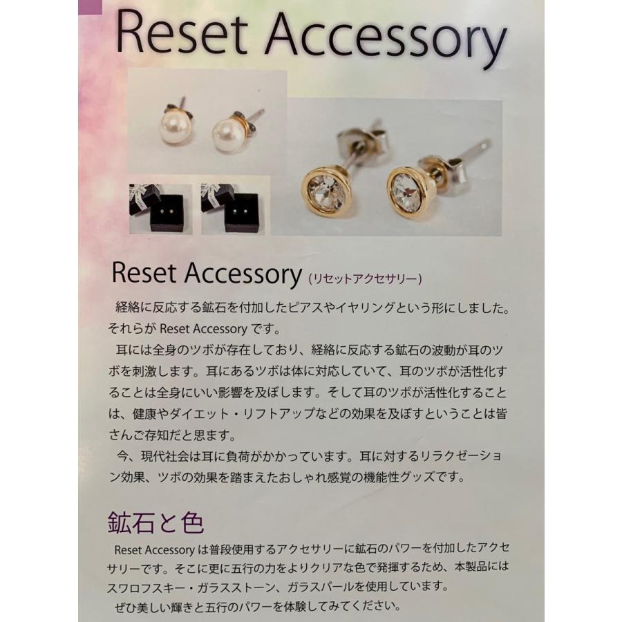 小顔&体幹矯正リセットアクセサリー Reset Accessory beaural 04