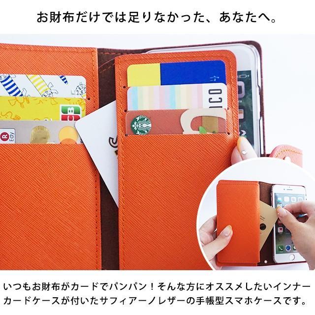 らくらくスマホ らくらくホン ディズニーモバイル DM01K ケース スマホケース 手帳型ケース インナーカードケース サフィアーノレザー ベルト付き|beaute-shop|09