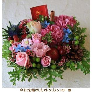 母の日 花 ギフト プレゼント 誕生日 アレンジ 生花 おしゃれ ピンク フラワーアレンジメント オススメ はやり w-p|beautiful-boy|02