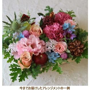 母の日 花 ギフト プレゼント 誕生日 アレンジ 生花 おしゃれ ピンク フラワーアレンジメント オススメ はやり w-p|beautiful-boy|04