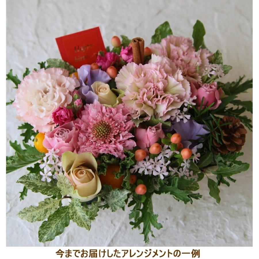 母の日 花 ギフト プレゼント 誕生日 アレンジ 生花 おしゃれ ピンク フラワーアレンジメント オススメ はやり w-p|beautiful-boy|05