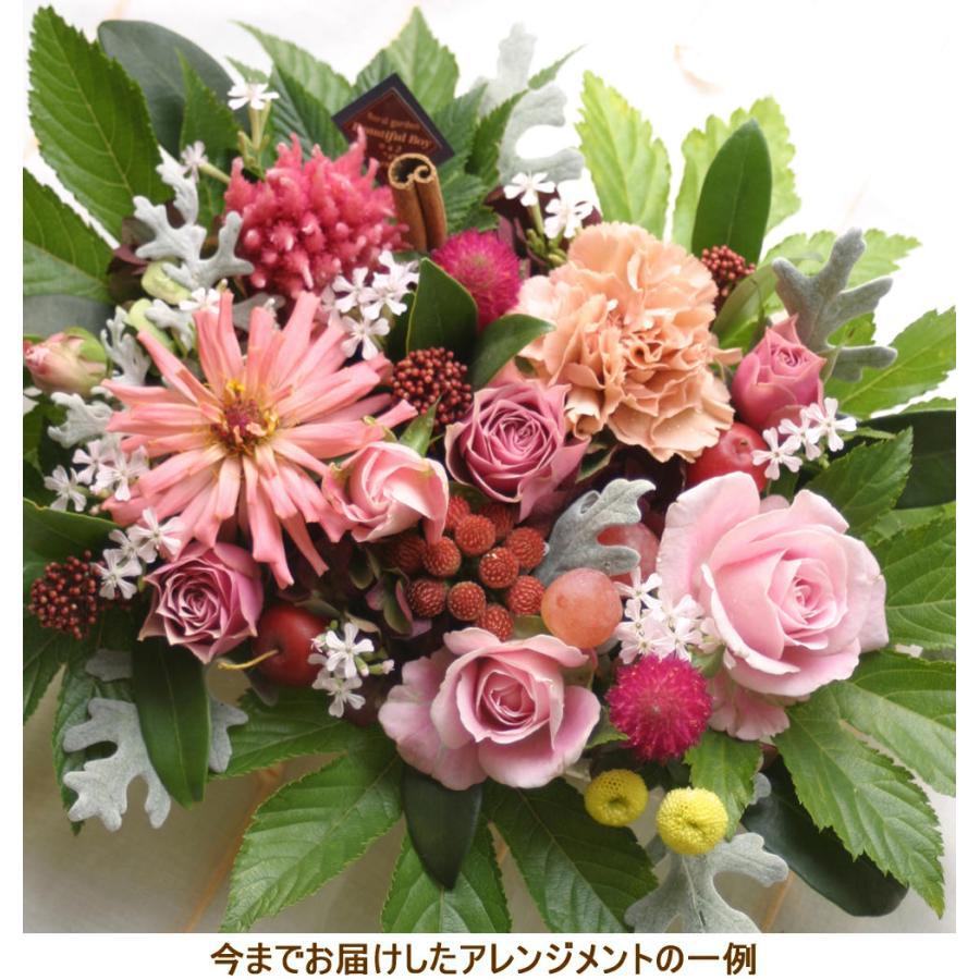 母の日 花 ギフト プレゼント 誕生日 アレンジ 生花 おしゃれ ピンク フラワーアレンジメント オススメ はやり w-p|beautiful-boy|06