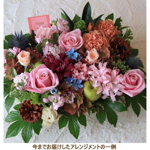 母の日 花 ギフト プレゼント 誕生日 フラワー フラワーケーキ 生花 ピンク アレンジメント ボックスフラワー お祝い お見舞い 画像 花を贈る b-p beautiful-boy 02