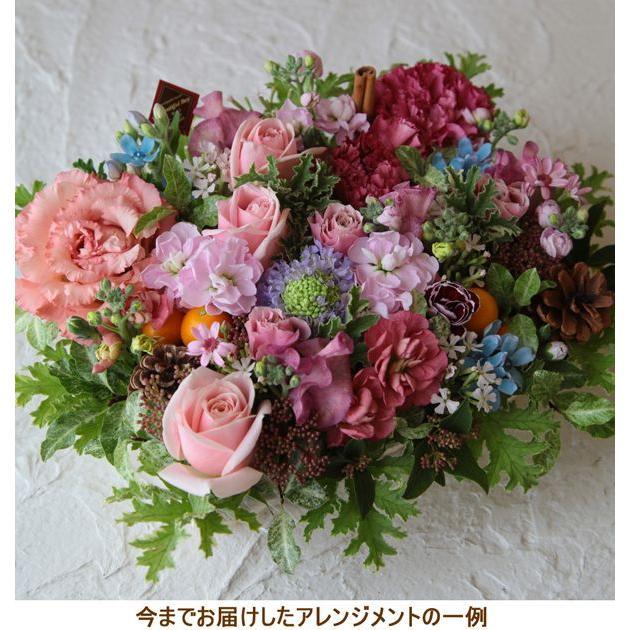 母の日 花 ギフト プレゼント 誕生日 フラワー フラワーケーキ 生花 ピンク アレンジメント ボックスフラワー お祝い お見舞い 画像 花を贈る b-p beautiful-boy 03