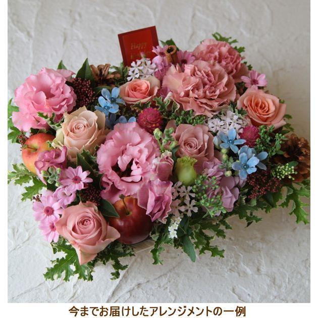母の日 花 ギフト プレゼント 誕生日 フラワー フラワーケーキ 生花 ピンク アレンジメント ボックスフラワー お祝い お見舞い 画像 花を贈る b-p beautiful-boy 05