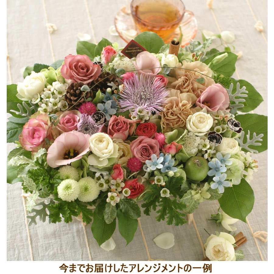母の日 花 ギフト プレゼント 誕生日 フラワー フラワーケーキ 生花 ピンク アレンジメント ボックスフラワー お祝い お見舞い 画像 花を贈る b-p beautiful-boy 06