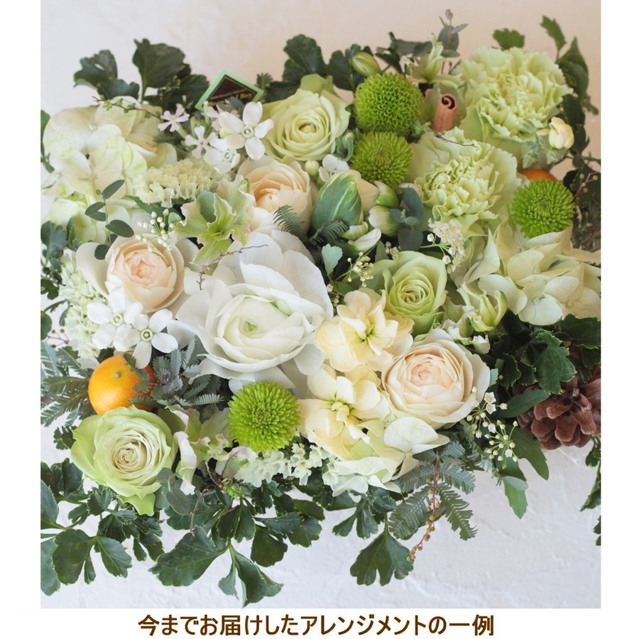 花 お供え お悔やみ ギフト ペット フラワーアレンジメント 生花 おしゃれ ホワイト メッセージカード b-w|beautiful-boy