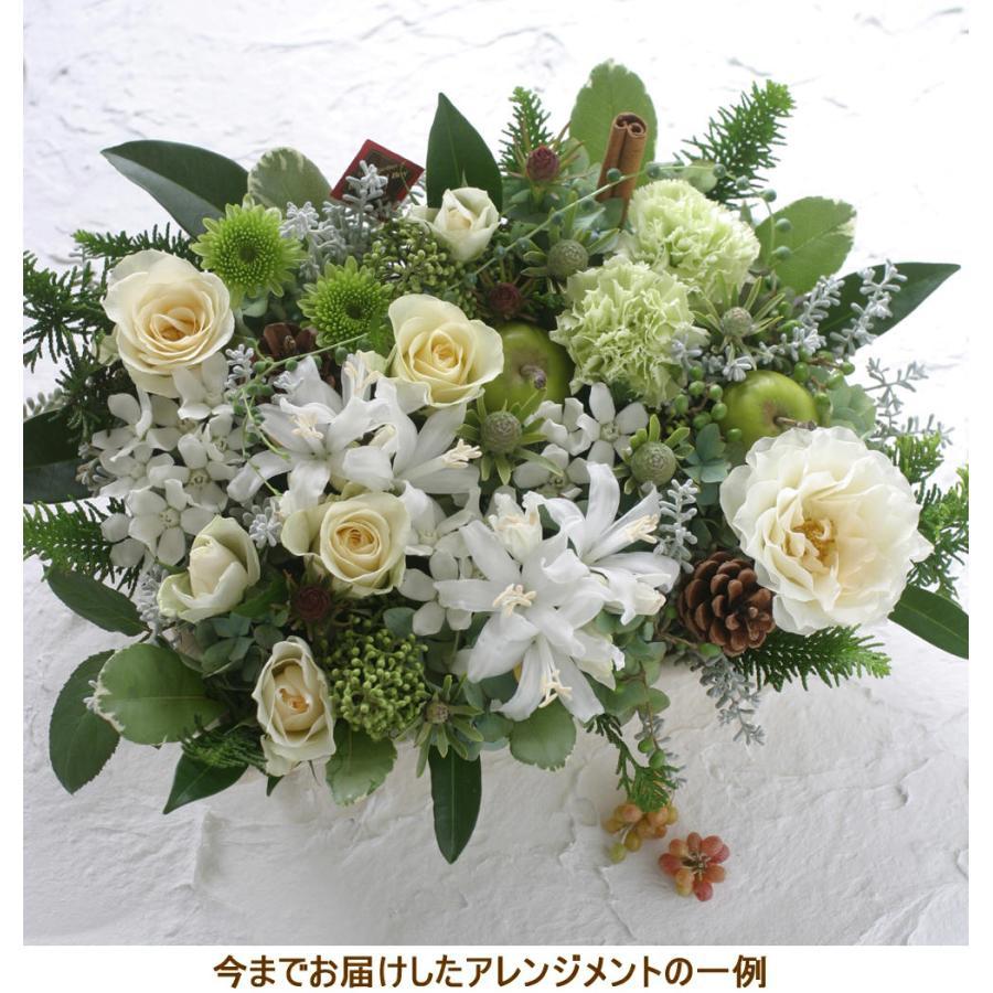 花 お供え お悔やみ ギフト ペット フラワーアレンジメント 生花 おしゃれ ホワイト メッセージカード b-w|beautiful-boy|06
