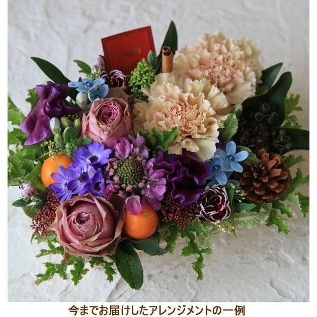 花 お供え お悔やみ ギフト ペット フラワーアレンジメント 生花 おしゃれ ブルー メッセージカード w-b|beautiful-boy|04