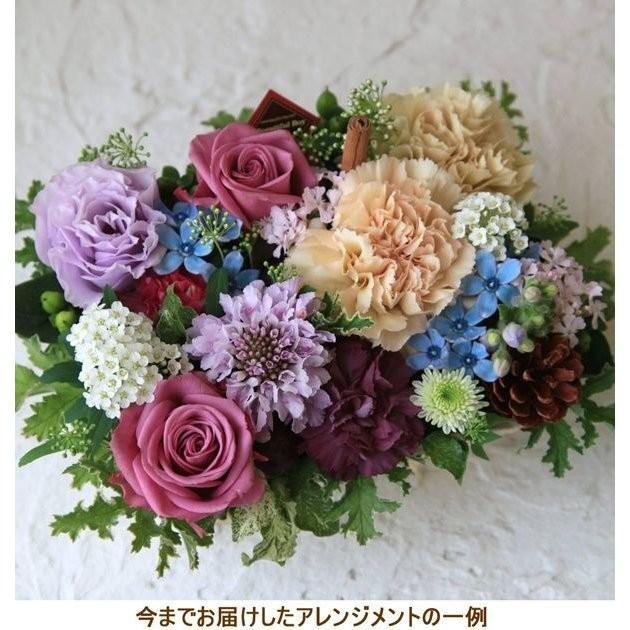花 お供え お悔やみ ギフト ペット フラワーアレンジメント 生花 おしゃれ ブルー メッセージカード w-b|beautiful-boy|05