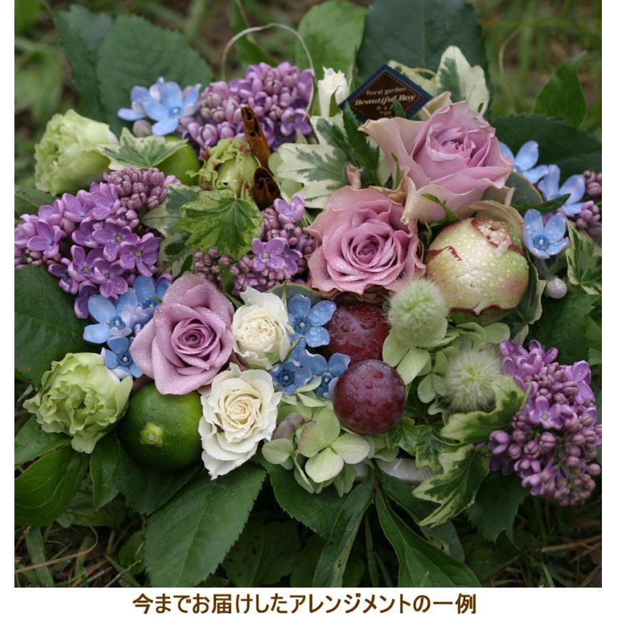 花 お供え お悔やみ ギフト ペット フラワーアレンジメント 生花 おしゃれ ブルー メッセージカード w-b|beautiful-boy|06