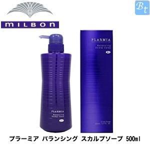 「x5個セット」 ミルボン プラーミア バランシング スカルプソープ 500ml 医薬部外品 シャンプー