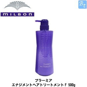 本物保証!  「x4個セット」 「x4個セット」 ミルボン プラーミア エナジメントヘアトリートメントF プラーミア ミルボン 500g, モーターマガジン Web Shop:3d92ffa8 --- grafis.com.tr