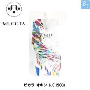 「x5個セット」 ムコタ ピカラ オキシ 6.0 2000ml