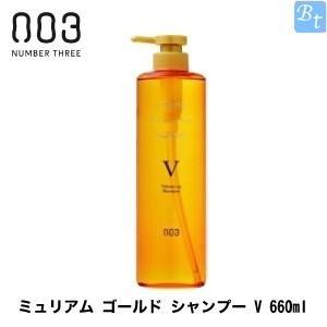 「x5個セット」 ナンバースリー ミュリアム ゴールド シャンプー V 660ml