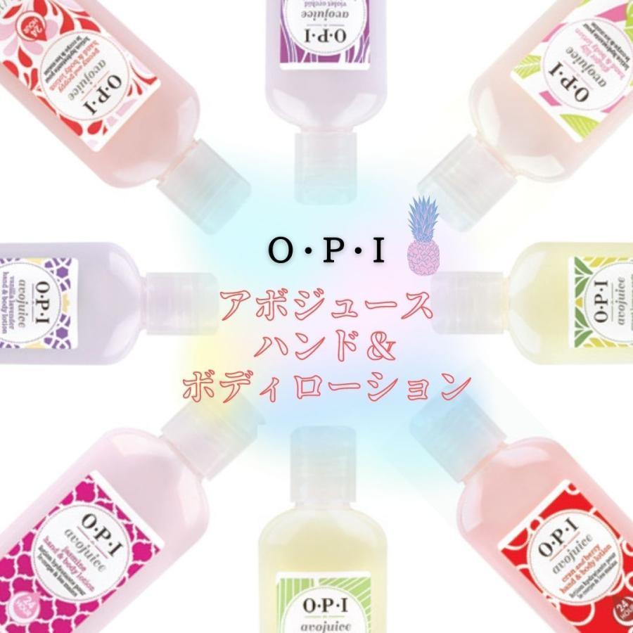 ●日本正規品● 送料無料 スィートレモンセージ O P I ハンドamp;ボディローション アボジュース 現品 オーピーアイ 28ml
