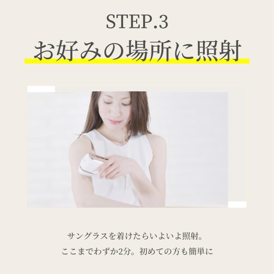 業務用メーカー製 家庭用脱毛器 Biito2 デラックスセット|beauty-bank|12