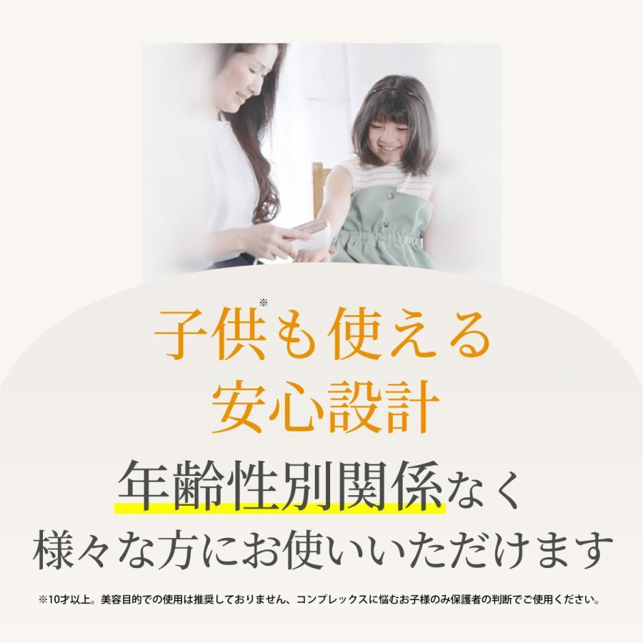 業務用メーカー製 家庭用脱毛器 Biito2 デラックスセット|beauty-bank|07