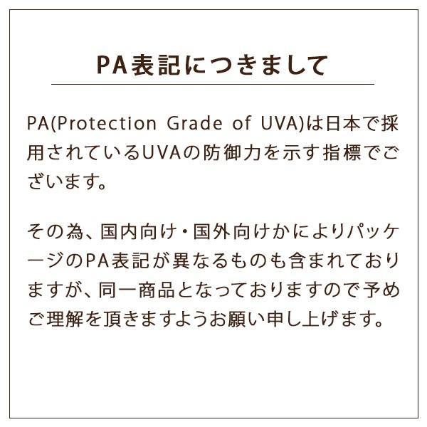 ランコム UV エクスペール トーン アップ n SPF50+/PA++++ 30ml(W_51) beauty-land 02