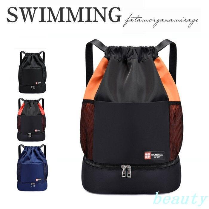 ジムサック 大容量 a4 国内送料無料 フィットネスバッグ シューズバッグ ジムバッグ 新生活 プールバッグ bag スポーツバックシューズケース poolbag リュック 巾着
