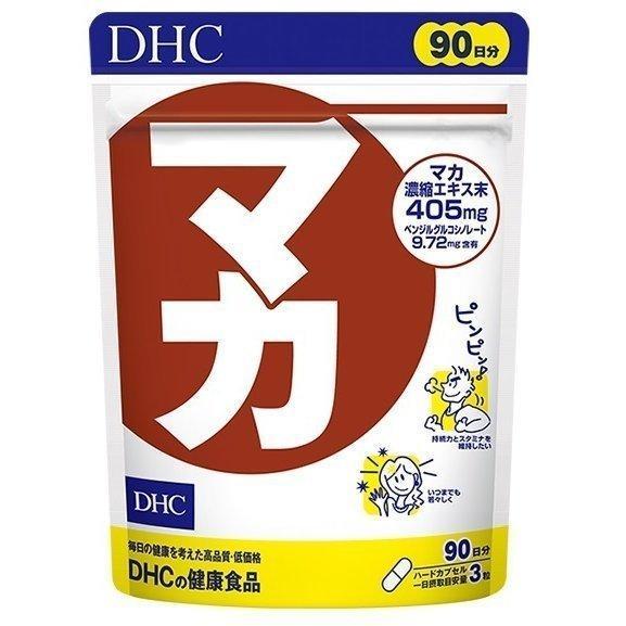 定形外郵便 送料無料 ディーエイチシー DHC マカ 90日分 本店 270粒 好評受付中