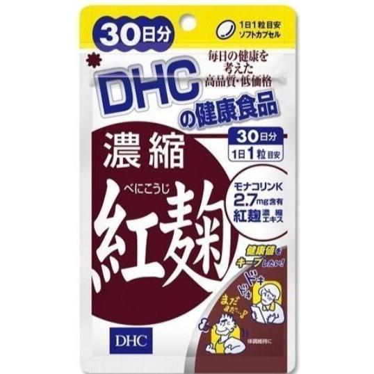 定形外郵便 送料無料 送料無料新品 ディーエイチシー 濃縮紅麹 オンライン限定商品 DHC 30日分