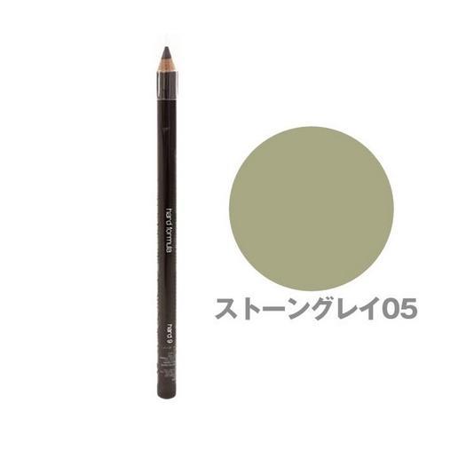 シュウウエムラ SHU UEMURA ハードフォーミュラ 豊富な品 全商品最安値に挑戦 ハード9 SALENEW大人気 #05ストーングレイ