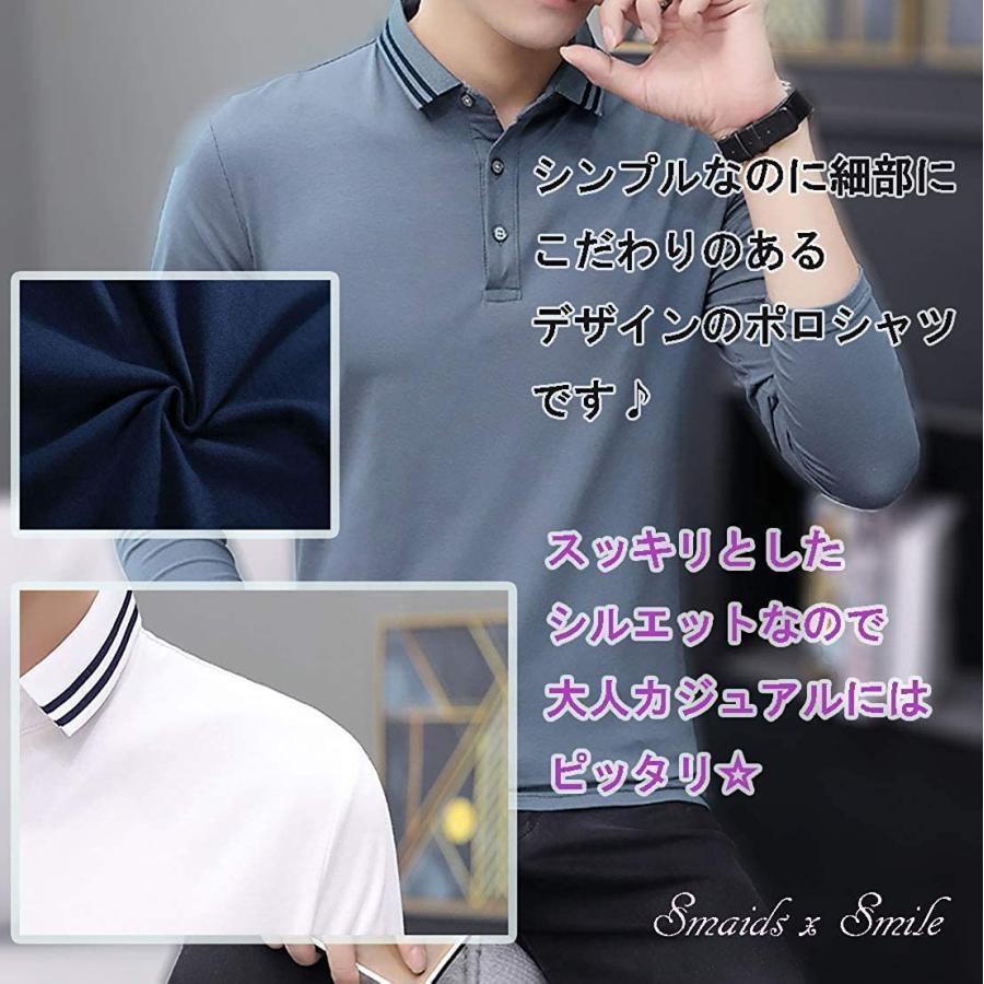 [ Smaids x Smile(スマイズ スマイル) ] ポロシャツ 長袖 通気性 シャツ ゴルフウェア シンプル 襟 トップス メンズ|beautydawn|08