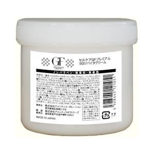 セルケア GFプレミアム 5Gリバイタクリーム 250g 化粧品 コスメ CELL CARE|beautyfactory