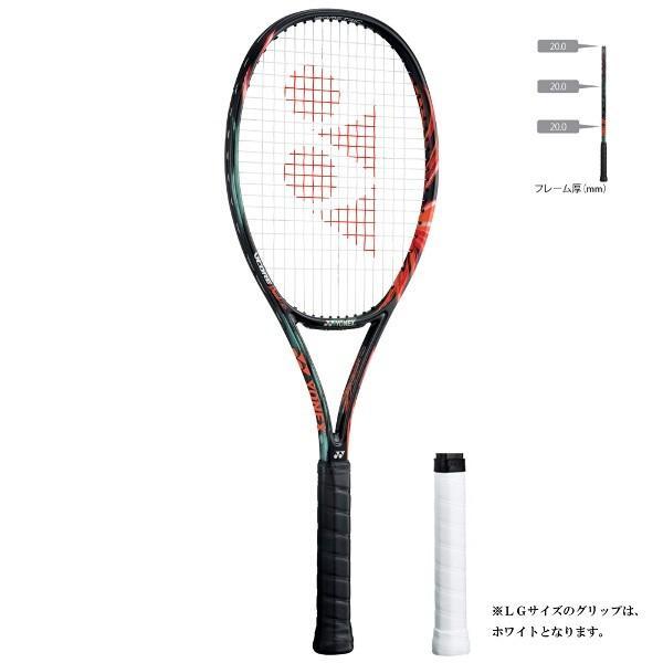 【値下げ】 ヨネックス YONEX テニスラケット(硬式用) [サイズ:G3] Vコア デュエル ジー ジー 97 [カラー:ブラック×オレンジ] #VCDG97-401 [サイズ:G3] #VCDG97-401, インポートセレクト musee:3b11979c --- airmodconsu.dominiotemporario.com