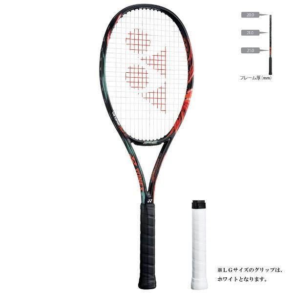 安い ヨネックス YONEX テニスラケット(硬式用) Vコア Vコア #VCDG100-401 デュエル ジー YONEX 100 [カラー:ブラック×オレンジ] [サイズ:G1] #VCDG100-401, 財布屋:80dfe1ca --- airmodconsu.dominiotemporario.com