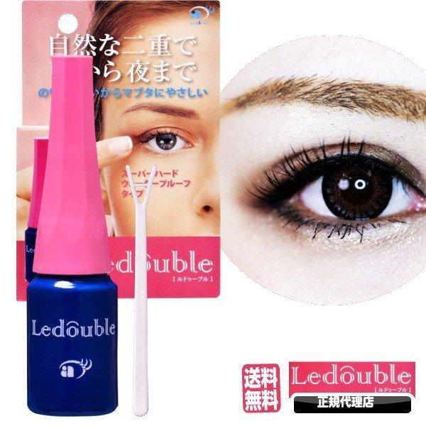 ルドゥーブル 2ml 二重まぶた形成化粧品(正規代理店)(ネコポス送料無料)(ヤマト) beautyhair
