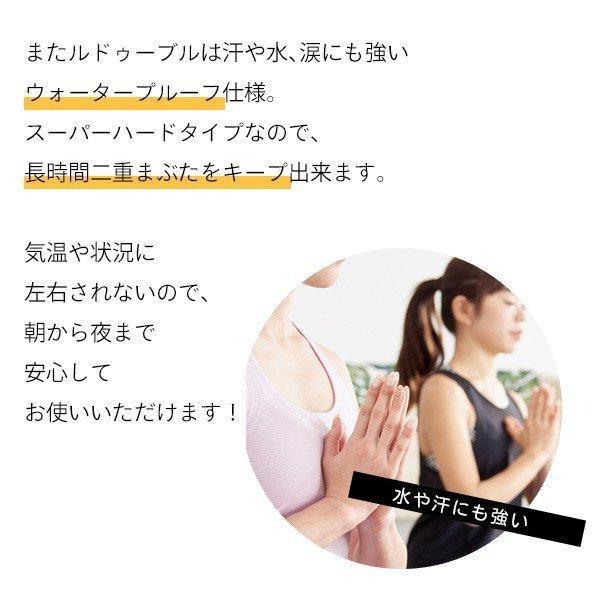 ルドゥーブル 2ml 二重まぶた形成化粧品(正規代理店)(ネコポス送料無料)(ヤマト) beautyhair 06