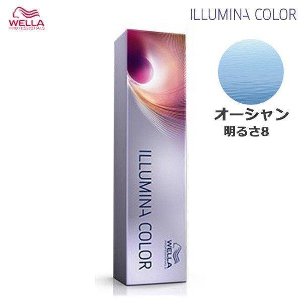 ウェラ イルミナカラー 80g 各色 業務用 ヘアカラー 1剤 オーシャン 8|beautyhair