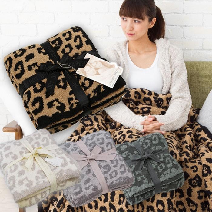 ベアフットドリームス ブランケット Barefoot Dreams Blanket 563 レオパード ヒョウ柄 シングル
