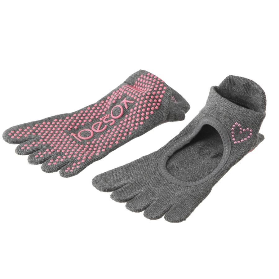 TOESOX  トゥーソックス Full Toe Bellarina Grip Socks フルトゥー バレリーナ グリップ ソックス 五本指靴下 メール便|beautyholic|05