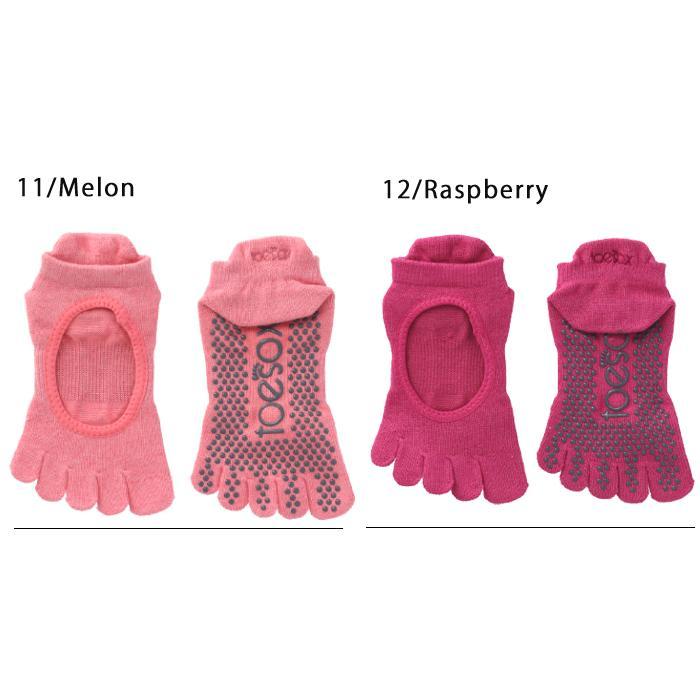 TOESOX  トゥーソックス Full Toe Bellarina Grip Socks フルトゥー バレリーナ グリップ ソックス 五本指靴下 メール便|beautyholic|08