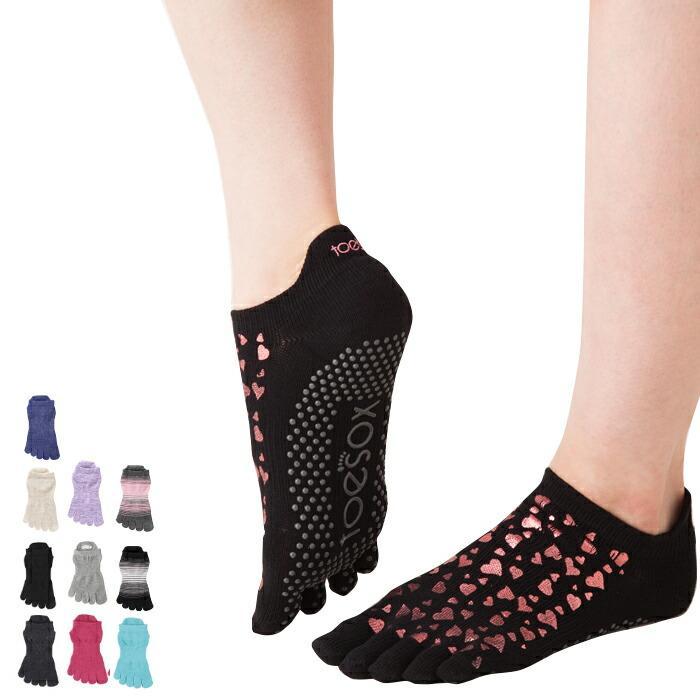 TOESOX  トゥーソックス Full Toe Low Rise Grip Socks  フルトゥーライズグリップグリップ ソックス 五本指靴下 メール便|beautyholic