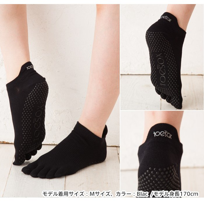 TOESOX  トゥーソックス Full Toe Low Rise Grip Socks  フルトゥーライズグリップグリップ ソックス 五本指靴下 メール便|beautyholic|02