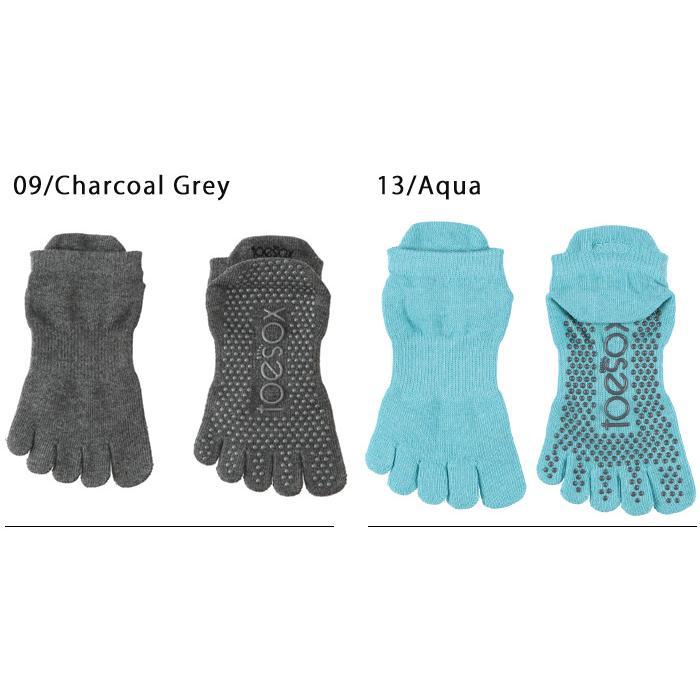 TOESOX  トゥーソックス Full Toe Low Rise Grip Socks  フルトゥーライズグリップグリップ ソックス 五本指靴下 メール便|beautyholic|08