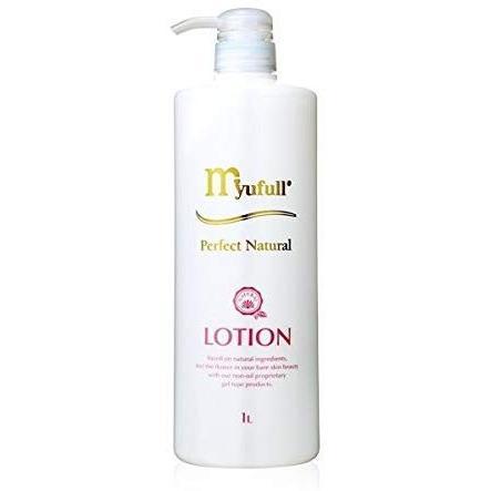ミューフル 化粧品 ナチュラルローションII PNローション 1L 1000ml 全成分天然由来 スキンケア 洗顔 保湿 myufull beautyselect