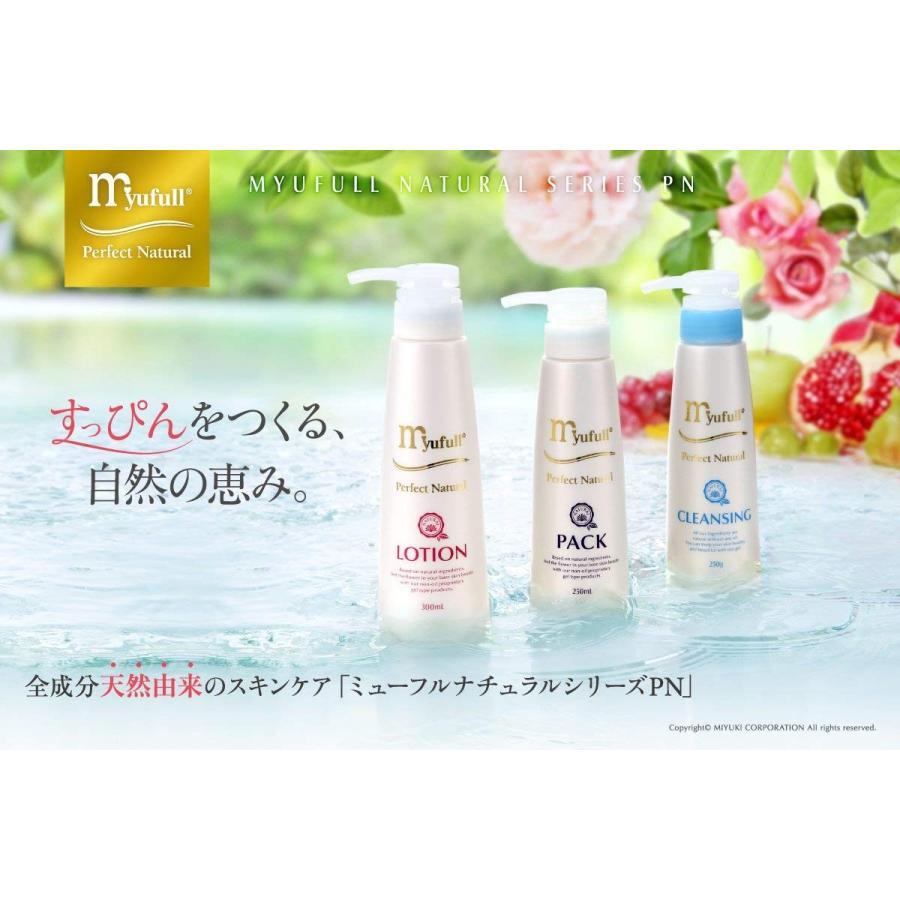 ミューフル 化粧品 ナチュラルローションII PNローション 300ml 全成分天然由来 スキンケア 洗顔 保湿 myufull|beautyselect|02