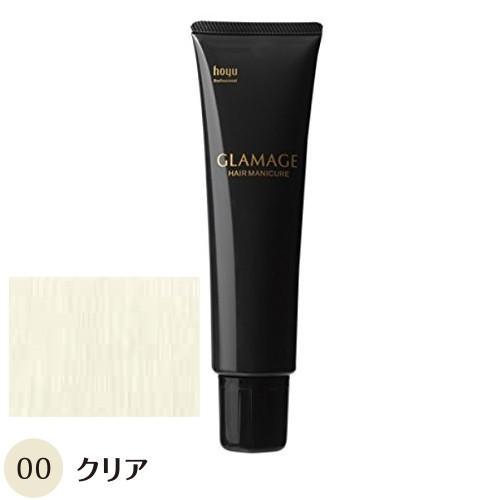 ホーユー グラマージュ 150g  00 クリア beautyshop-aqua