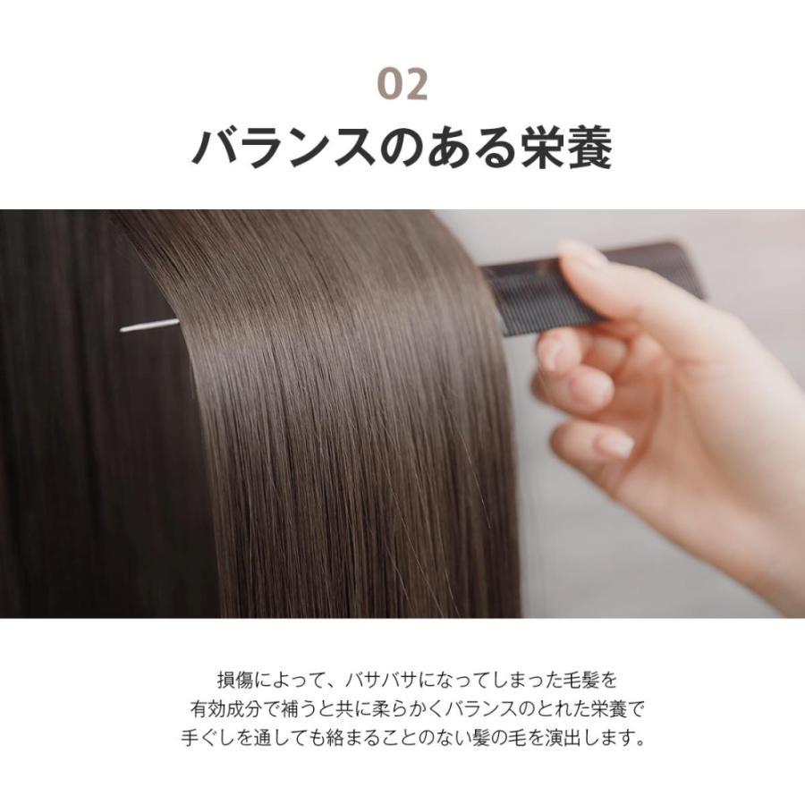 プロテイン 髪の毛